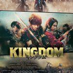 Kingdom (2019) – Review